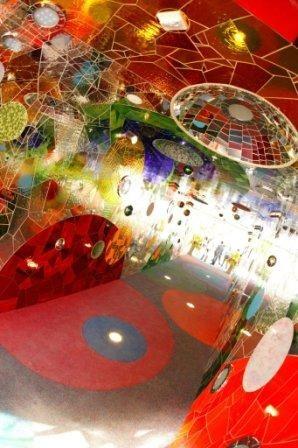 Kidspace Kaleidoscope